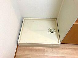 室内洗濯機置き場。防水パン付