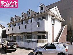 愛知県日進市赤池5丁目の賃貸アパートの外観