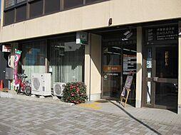 名古屋東山郵便局…徒歩約11分