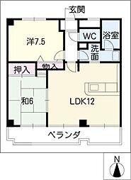 アルフ元宮[4階]の間取り