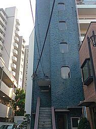 真砂マンション[2階]の外観