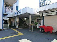 西武新宿線「鷺ノ宮」駅 約1040m