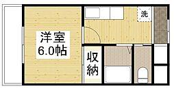 居倉マンション[2階]の間取り