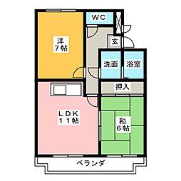 コンフォート見社[1階]の間取り