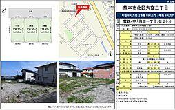 熊本電気鉄道 堀川駅 徒歩21分