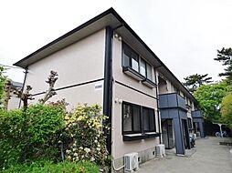 神奈川県藤沢市辻堂太平台2丁目の賃貸アパートの外観