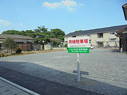 栃木駅 0.4万円