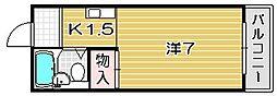 松ヶ丘エンビイマンション[2階]の間取り