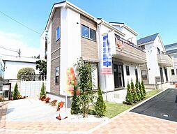 三鷹駅 7,480万円