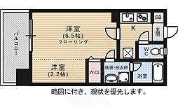 大濠公園駅 6.8万円