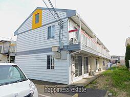 神奈川県相模原市南区相南2の賃貸アパートの外観