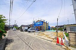 名取駅 2,980万円