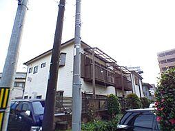 フォアピース[2階]の外観