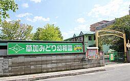 [テラスハウス] 埼玉県草加市旭町4丁目 の賃貸【/】の外観