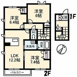 メゾン・ド・プルメリア II[2階]の間取り