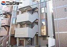 メゾン・ド・オオシマ[3階]の外観