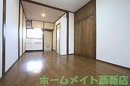室見駅 1.5万円