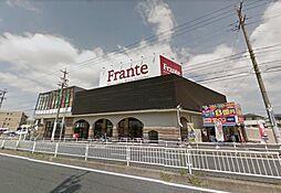 四軒家フランテ 802m
