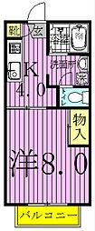 ヒルトップオオクマ[2階]の間取り