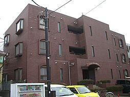 パストラル湘南台[2階]の外観