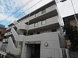 藤和シティコープ本山[2階]の外観