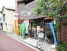 芦屋打出小槌郵便局(543m)