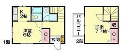 平田アパート[2階]の間取り