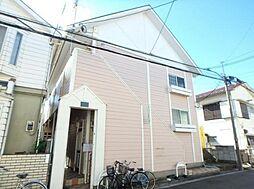 神奈川県横浜市磯子区磯子2丁目の賃貸アパートの外観