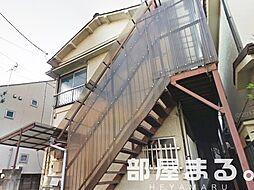 弥生荘[1階]の外観