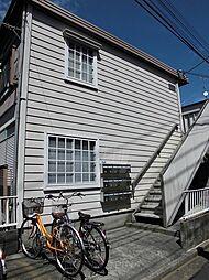 ドミール幡ヶ谷 幡ヶ谷3丁目 閑静な住宅街 嬉しい5万円台[2階]の外観