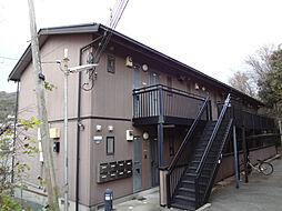 兵庫県神戸市中央区中山手通7丁目の賃貸アパートの外観