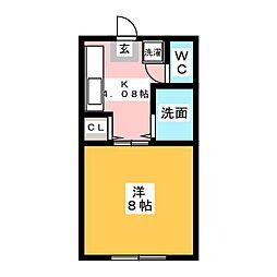 アートハイムII[1階]の間取り