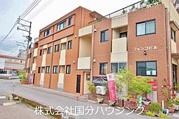 JR日豊本線 国分駅 徒歩20分の賃貸マンション