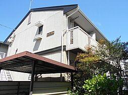 セジュール花山[2階]の外観