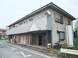 座間ハウス[2階]の外観