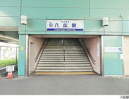 八広駅 4,199万円