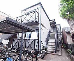 京都府京都市左京区岡崎西福ノ川町の賃貸アパートの外観
