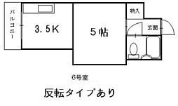 舟入 松尾ビル[4階]の間取り