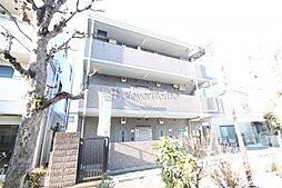 神奈川県相模原市南区御園2の賃貸マンションの外観