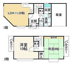 桂駅 2,400万円