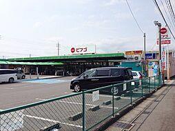 ピアゴ(西春店) 徒歩11分(880m)