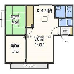 サンハイツ408[2階]の間取り