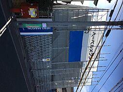 (仮称)上連雀3丁目へーベルメゾン[2階]の外観