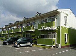 上道駅 4.1万円