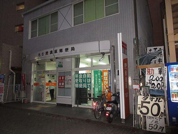 洲原郵便局