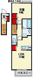メゾン コンソラトゥール B棟[2階]の間取り