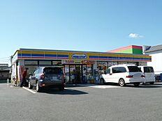 ミニストップ 日立多賀店(298m)