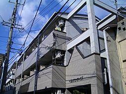 ベルサンライズ[1階]の外観