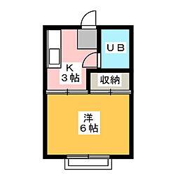ハイツ久能山[2階]の間取り