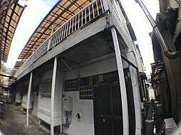 Hacosyata[102号室]の外観
